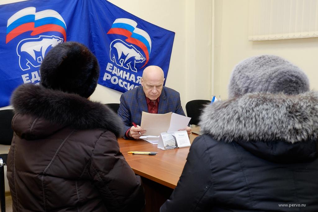 депутаты единой россии список фото можете изучить