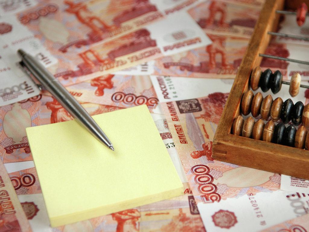 Картинка бюджет деньги