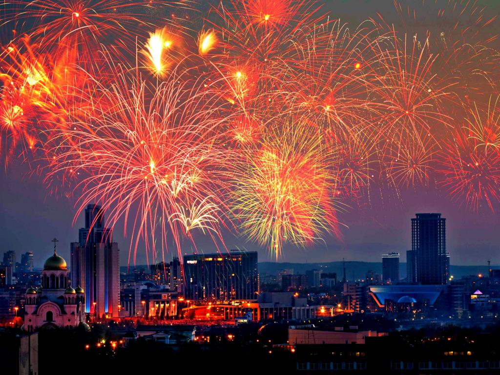 перми представили картинки с днем рождения города екатеринбурга целая