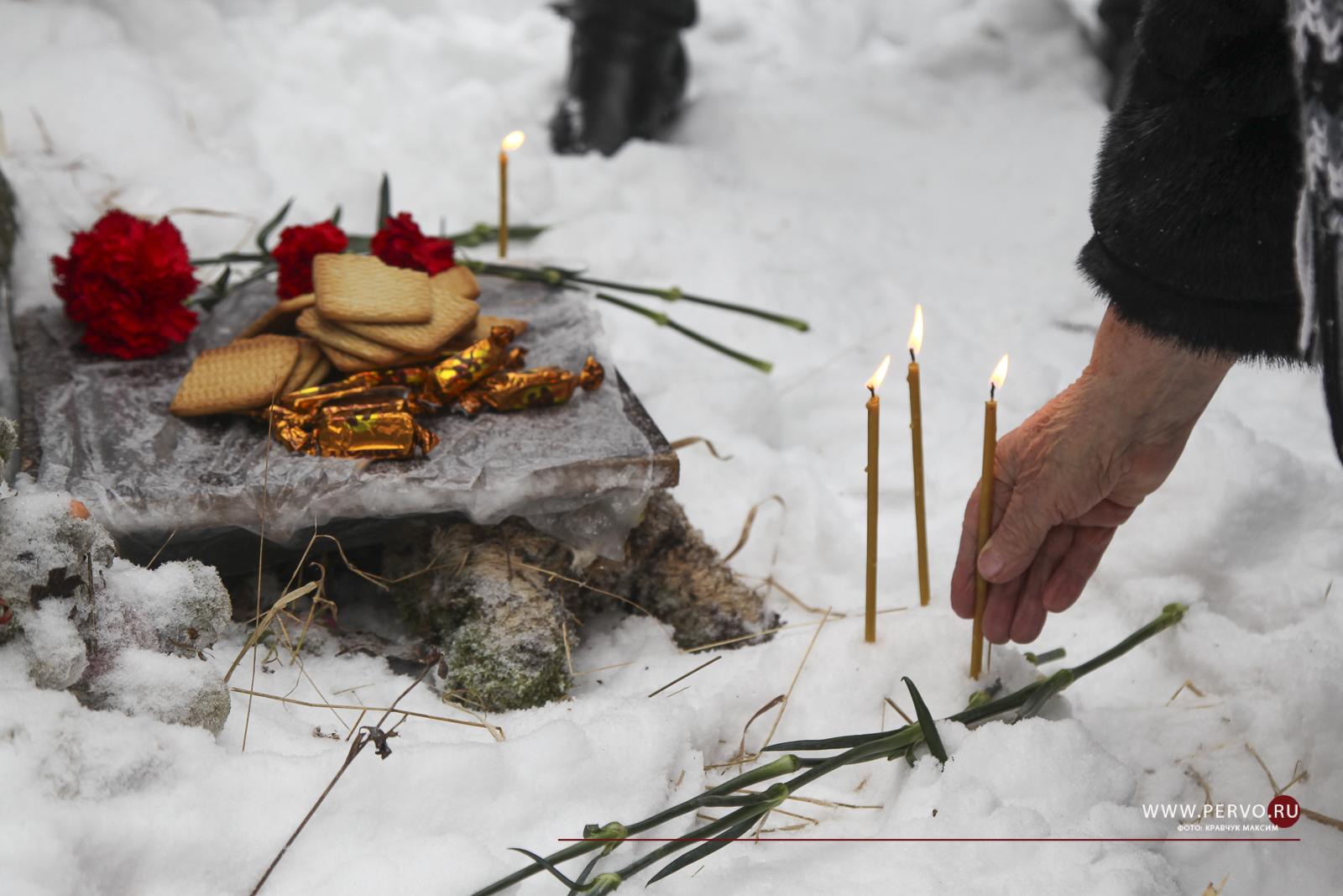 Депутаты почтили память погибших в авиакатастрофе под Первоуральском