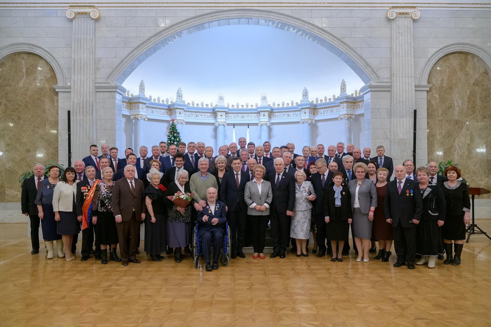 Валерий Трескин принял участие в торжественном приеме почетных граждан Свердловской области