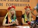 Топлесс-акция FEMEN в Днепропетровске: украинки требовали отремонтировать дороги и снова показали грудь