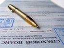 В Минфине идёт согласование роста тарифов ОСАГО на 20-30%