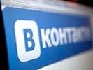 """""""ВКонтакте"""" начал тестирование сервиса видеозвонков"""