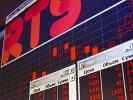 Первые торги года на ММВБ-РТС открылись резким ростом
