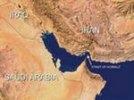 Запад готовит экстренный план на случай блокировки Ираном Ормузского пролива
