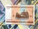 В 2011 году инфляция в Белоруссии составила рекордные 109%