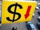 Курс доллара упал на 32,32 копейки