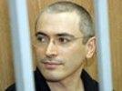 Ходорковскому больше нравится в новой колонии: там меньше криминала, чем в Краснокаменске