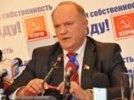 Зюганов объявил свою программу: он - спасение страны от кризиса, который накрыл Европу