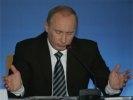 В.Путин высказал свое видение развития России