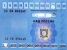 Новые бланки ТО в Первоуральске, возможно будут к выходным