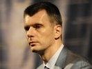 М.Прохоров готов назначить премьером А.Кудрина