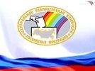 ЦИК не пустил на выборы сразу трех самовыдвиженцев