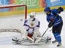 Российские хоккеисты упустили победу в финале юношеской Олимпиады