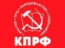 Депутат от КПРФ о данных закрытого опроса ФАПСИ: рейтинг Путина – всего 38%, он продолжает падать