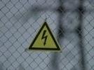 В Первоуральске стали известны обстоятельства гибели подростка на ж/д мосту