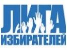 «Лига избирателей» отказалась от дебатов с «Единой Россией» после отказа согласовать шествие