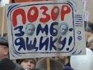 Власти Москвы согласовали маршрут шествия 4 февраля