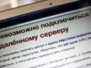 Антон Носик обвинил экс-депутата Рыкова в «крышевании» организатора DDoS-атак на ЖЖ
