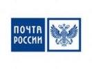 Стратегия развития «Почты России» оценена в 220 млрд рублей