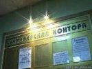 Прокуратура города Первоуральска совместно с сотрудниками полиции пресекла деятельность ЗАО «Акрополис-ЛТД»
