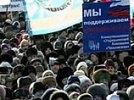 """Журналистам дали инструкцию, как освещать митинг за Путина: """"радостные лица"""" и ни слова о ЕР"""