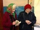 Трудовые пенсии увеличиваются 1 февраля на 7%