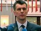 Прохоров одарил Лигу избирателей Парфенова, чье предложение отверг штаб Путина