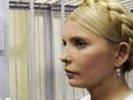 Тимошенко написала письмо Хиллари Клинтон, а ее дочь провела ряд встреч в госдепе