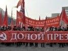 Москва вышла на мороз: одни - за честные выборы, другие - за Путина