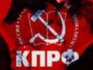 Первоуральские коммунисты жалуются на «рейдерский захват» партии