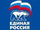 ЕР предлагает думским партиям объединяться против «оранжевого сценария», «хаоса и революции»