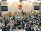 Протесты поссорили Госдуму: КПРФ уличила ЕР в подлоге, а Жириновский закатил скандал