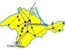 В Крыму 70 тысяч человек остались без света