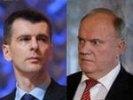 Зюганов и Прохоров не будут отказываться от участия в дебатах, несмотря на отсутствие Путина