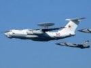 Пять самолетов ВВС России облетели воздушное пространство Японии