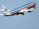США усовершенствовали программу досмотра авиапассажиров в аэропортах