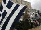Греки убивают евро своими руками