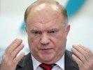 Зюганов предложил объединить посты президента и премьер-министра