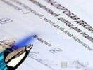 ЦБ грозит уголовной ответственностью компаниям, публикующим неверную прибыль