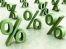 ЦБ считает небезопасными ставки по вкладам выше 11%