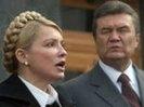 Тимошенко не будет просить Януковича о помиловании