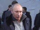 Путин передал деньги на уплату штрафа за митинг на Поклонной горе