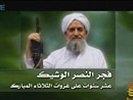 """Глава """"Аль-Каиды"""" присоединился к Западу и выступил против России"""