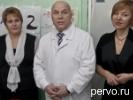 В Первоуральске открыли стоматологический кабинет. Фото