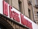 Банк Москвы решил продать долг связанной с Батуриной компании