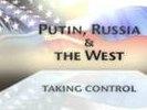 НТВ покажет снятый на «Би-би-си» фильм «Путин, Россия и Запад»