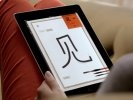 Apple iPad в Южной Корее популярнее планшетов Samsung
