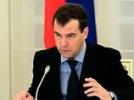 Медведев напоследок меняет выборы в Госдуму - законом, который не нравится никому